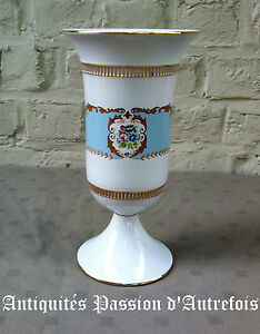 Intelligent B20151856 - Vase De 23 Cm En Porcelaine T.limoge - Peint à La Main