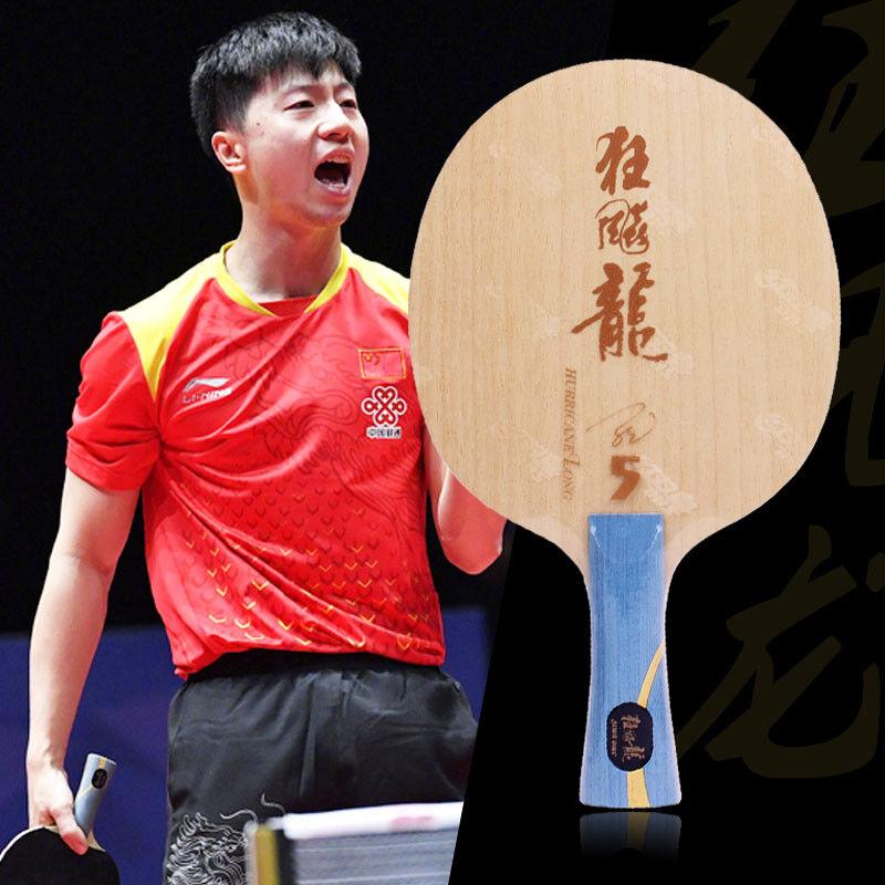 DHS Hurricane Long 5 Table Tennis Blade, Ma Long, New, USD