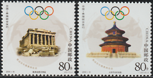 CHINA-PRC-2004-16-OLYMPIC-ATHENS-TO-BEIJING-JOINT-ISSUE-GREECE-SET-2V-FRESH-MNH
