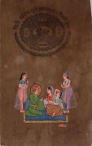 Mughal-Miniature-Romance-Art-Handmade-Ethnic-Moghul-Emperor-Stamp-Paper-Painting