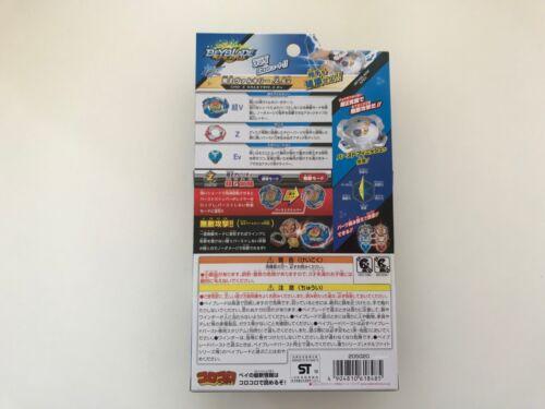 NEW Takara Tomy Beyblade Burst B127 /& B128 ChouZ Grand set from Japan F//S
