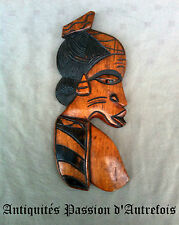 B20150844 - Déco murale Africaine en bois - Très bon état