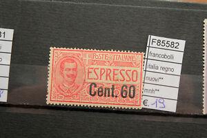 FRANCOBOLLI-ITALIA-REGNO-NUOVI-MNH-F85582