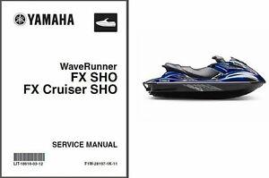 FX Cruiser SHO Service Manual OEM 2009 YAMAHA Wave Runner FX SHO ...