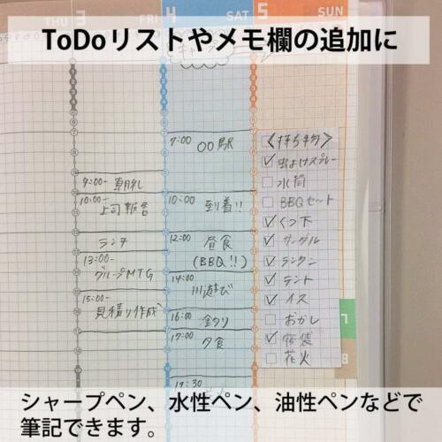 Kokuyo Jibun techo bienes lista de tareas Nota adhesiva para B6 Slim Mini 30 un.