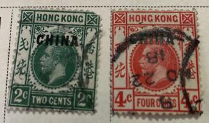 1913-22 China Overprint Hong Kong Stamps
