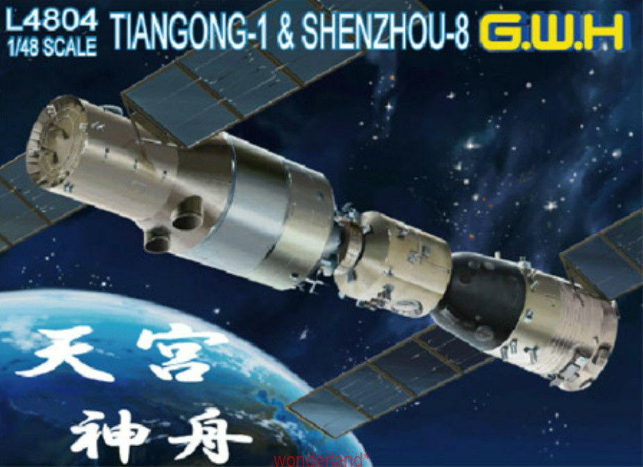 Greatwall 1 48 L4804 Tiangong Space Station and Shenzhou Spaceship Top quality