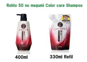 50-no-Megumi-Hair-Color-Care-Shampoo-Rohto-Japan-400ml-refil-330ml