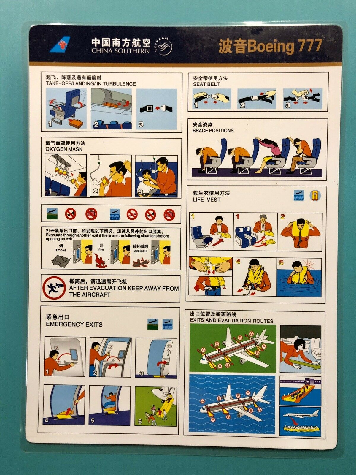 CHINA SOUTHERN AIRLINES SAFETY CARD–777