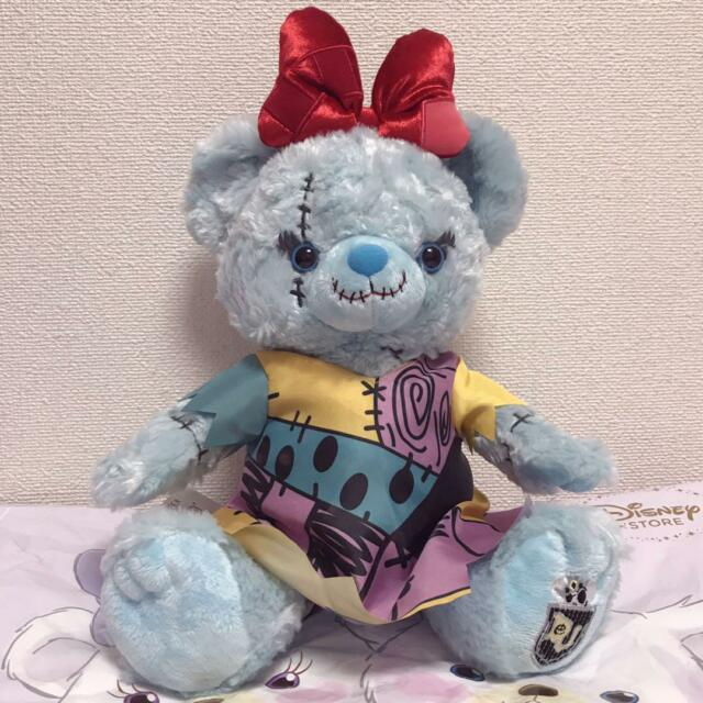 Disney UniBEARsity Plush Toy Quilt Sally 89 for sale online | eBay