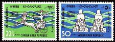Syrien Syria 1965 ** Mi.897/98 Nubische Denkmäler Nubian Monuments