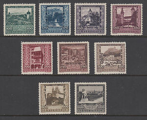 Austria-Sc-B57-B65-MLH-1923-Austrian-Views-cplt-set-F-VF