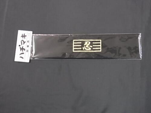 Japanese Head Band HACHIMAKI BLACK NINJYA MADE IN JAPAN