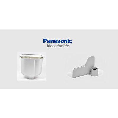 Original Panasonic Bread Pan & Kneading Blade / Mixing Paddle Bread Maker Kit