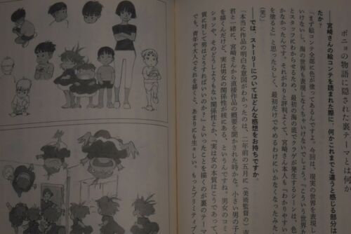"JAPAN Studio Ghibli Ghibli no Kyoukasho 15 /""Ponyo/"" Book"