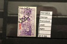 FRANCOBOLLI STAMPS EGEO USATI (F61953)