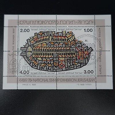 Israel Israel Block Bogen Nr.17 Briefmarke Nr.693/697 Tabir 78 1978 1 Briefmarken Tag Neuf Mnh Zur Verbesserung Der Durchblutung