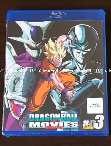 New DRAGON BALL Z THE MOVIES Vol.3 Blu-ray+Booklet 4988101202270 BSTD20163 Japan