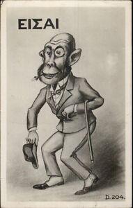 Greek Political Commentary Satire Man Monkey Suit Monocle Cane