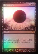 Damnation PREMIUM / FOIL VF Planaire - French Planar Chaos Damnation - Mtg magic