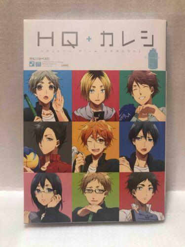 Kareshi manager Haikyuu Anthology Comic HQ Spike Extra From Japan Used
