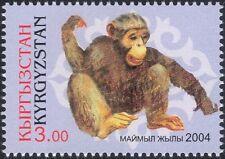 Kyrgyzstan 2004 YO Monkey/Greetings/Animals/Zodiac/Luck/Fortune/Nature 1v b5886c