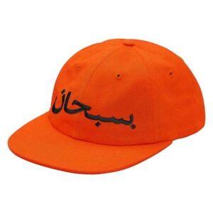 Image is loading Supreme-Arabic-Box-Logo-Cap-Hat-Orange-FW17 ee3a9d9b400