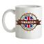 Made-in-Swansea-Mug-Te-Caffe-Citta-Citta-Luogo-Casa miniatura 1