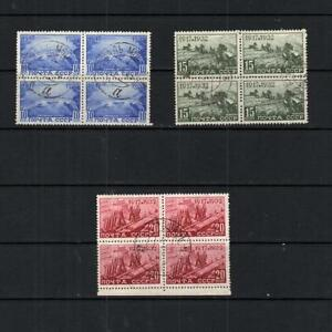 RUSSIA-LENIN-PART-SET-BLOCK-OF-4-USED-CTO-STAMPS-LOT-TUR-88