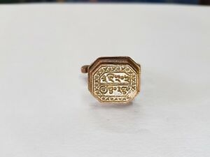 Antique-Old-Manuscript-Handmade-Islamic-Copper-Ring