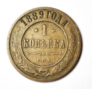 1889-Russia-1K-One-Kopek-Copper-Coin-Rare-Y-9-2