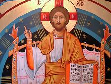 Jesu auf dem Thron mit Evangelisten Ikone christ Icon  Icona Icone Ikona икона