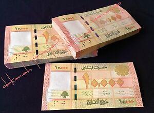 FREE SHIPPING Lebanon Liban 1000 Livre 1988 UNC x 10 Consecutive