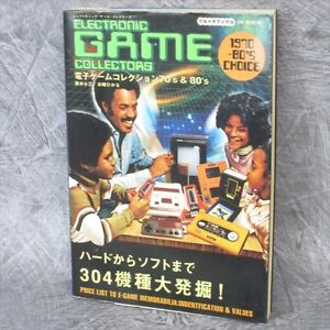 ELECTRONIC-GAME-COLLECTORS-1970-1980-Game-Console-Guide-Catalog-Japan-Book