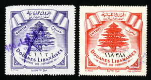 Lebanon-Stamps-2-Early-Revenues