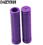 MZYRH Mountain Bike Grips Rubber Shockproof Non-slip Comfotrable Grips 22.2mm