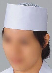 Japanese-Sushi-Chef-039-s-uniform-hat-Blanche-White-Mesh-itamae-Cap-Made-in-Japan