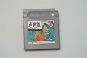Game Boy Sokoban Japan GameBoy GB game US Seller
