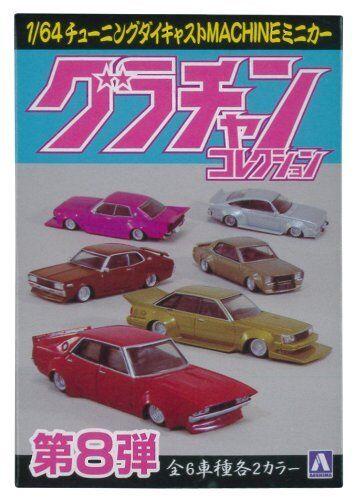 Aoshima 1 64 coche clásico japonés gurachan Colección parte .8 12 Piezas caja utilizada