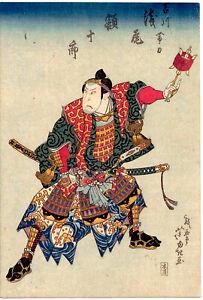 Repro Japanese  Print by Gigado Ashiyuki