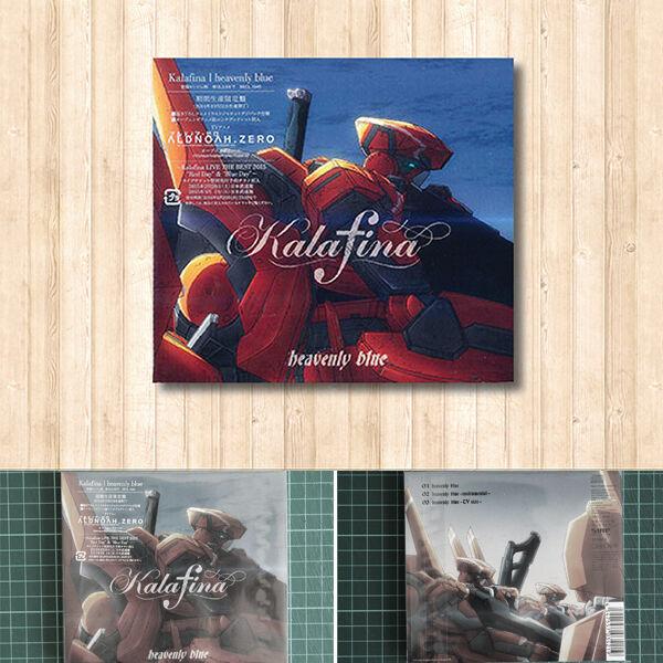 Music CD Aldnoah Zero Anime OP Theme Heavenly Blue by Kalafina Japan +