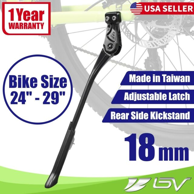 Adjustable Height Cycling Bicycle Kickstand Rear Mount For 24-29 Inch Bike