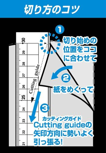 KUTSUWA HiLiNE Folding Aluminum Ruler XS31BK 30cm 300mm Black MADE IN JAPAN