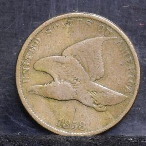 1858-Flying-Eagle-Cent-Large-Letters-Good-24842