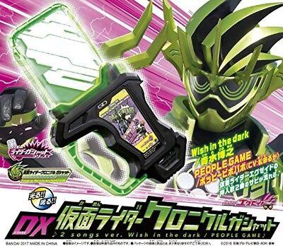 New Kamen Rider Ex Aid Original Tv Soundtrack 3 Cd Dx Chronicle Gashat 2 Japan 4988064937127 Ebay