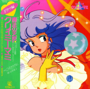 Takako Ohta Magical Angel Creamy Mami Animage ANL-1025 LP Japan OBI INSERT
