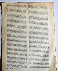 1517 Post incunabula Soncino - Pesaro antique judaica Hebrew רבנו בחיי פיסארוN R