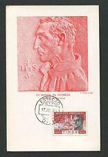 TIMOR MK 1955 NOBREGA BRASIL SAO PAULO MAXIMUMKARTE MAXIMUM CARD MC CM d2016