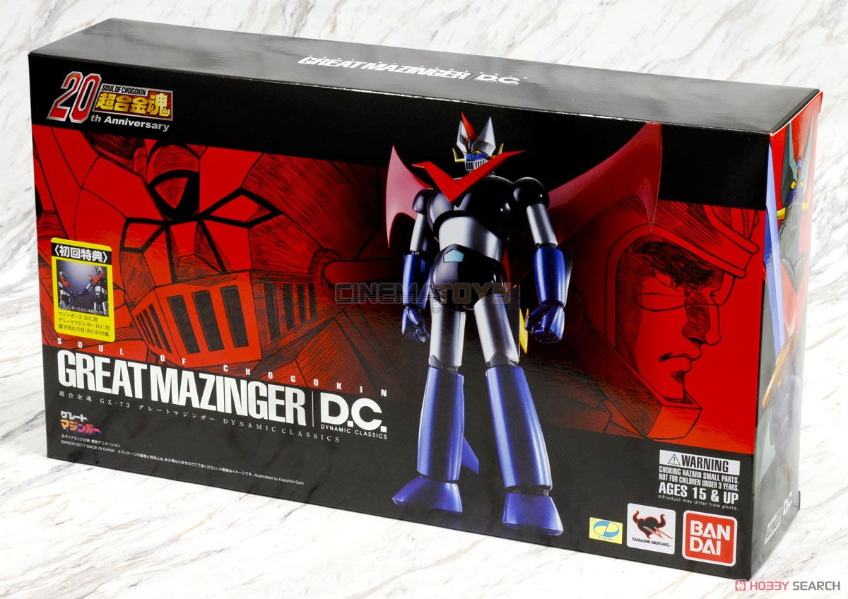 GX-73 Great Mazinger Grande Mazinga Mazinga Mazinga D.C.Bandai Tamashii Soul of Chogokin + Bonus 03ff95