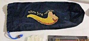 Velvet-embroidered-Ram-s-Horn-Shofar-Pouch-in-navy-16